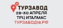 турзавод18